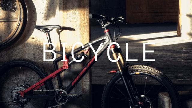 veloclusive-imagelink-menu-bicycle
